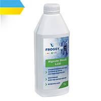Algicide Shock L230 1л. Препарат для быстрого удаления и предупреждения появления всех видов водорослей