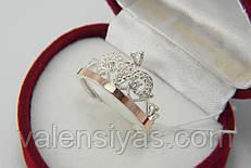 Серебряное кольцо - корона с белыми фианитами и золотом