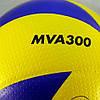 Мяч волейбольный Mikasa MVA300, фото 2
