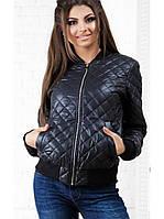 Куртка короткая Ромбик ,  размеры с м л