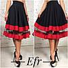 Модная юбка (4 цвета)