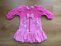 Платье велюровые 62-68-74 см