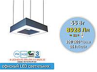 Яркий, светящийся LED квадрат, аналог лампы накаливания 1100W