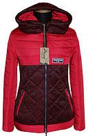 Куртка женская от Украинского производителя