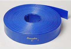 "Шланг Лейфлет Blue Color 3"" (75 мм) 4 атм"