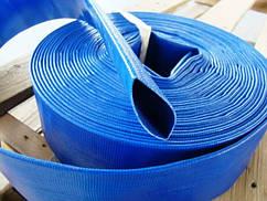 "Шланг Лейфлет Blue Color 4"" (100 мм) 4 атм"