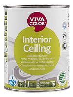 """""""Vivacolor Interior Ceiling"""" Виваколор Селинг Совершенно матовая краска для потолков 0,9л"""