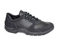 Три в одном удобные кроссовки, мокасины,туфли черные. Со скидкой