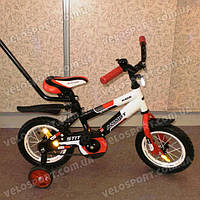 Детский велосипед Azimut Stitch 14 дюймов с родительской ручкой