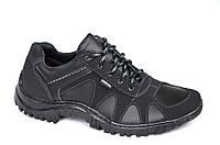 Кроссовки спортивные туфли мужские удобные стильные черные. Лови момент
