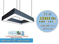 Сверхяъркий светящийся прямоугольник на LED, подвесной, накладной, аналог  1675W