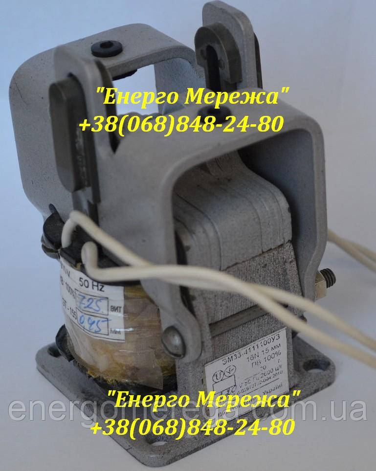 Электромагнит ЭМ 33-41161 110В