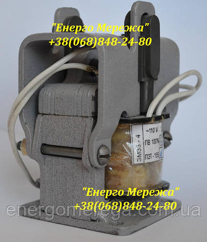 Электромагнит ЭМ 33-4 220В ПВ 40%, фото 2