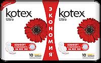 Гигиенические Прокладки Kotex ультра Драй нормал 20