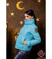 Женская демисезонная куртка,  размеры с, м