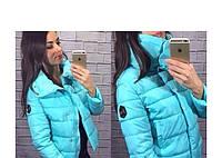 Женская демисезонная куртка,  размеры 44 и 46