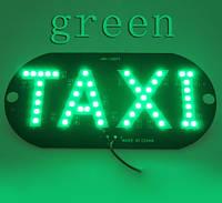 Светодиодное табло TAXI зеленое