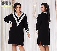 Женское повседневое платье большого размера 882040 (бат)