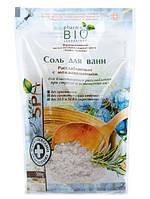 Соль для ванн Расслабляющая с можжевельником ТМ Pharma BIO LABORATORY