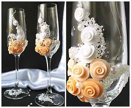 Свадебные бокалы  в персиковом цвете