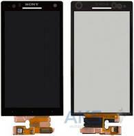 Дисплей (экран) для телефона Sony Xperia S LT26i, Xperia SL LT26ii + Touchscreen Original Black
