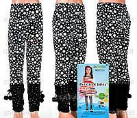 Детские велюровые штанишки на девочку Nailali T731-3 L-R