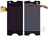 Дисплей (экраны) для телефона Sony Ericsson ST18i Xperia Ray + Touchscreen