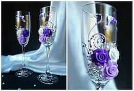 Свадебные бокалы в  фиолетовом цвете