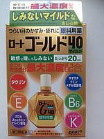 Возрастные глазные капли «Rohto Gold» + Витамин Е + Витамин B6 + Таурин, 20 мл (Япония)
