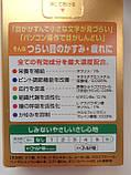 Возрастные глазные капли «Rohto Gold» + Витамин Е + Витамин B6 + Таурин, 20 мл (Япония), фото 3