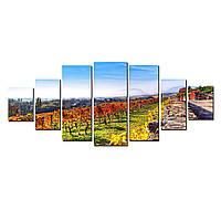 Модульные Светящиеся картины Startonight Виноградник, 7 частей
