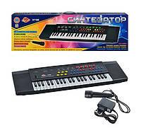 Детское пианино «Синтезатор с микрофоном»