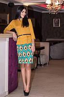 Модное платье с цветной юбкой