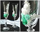 Свадебные бокалы в мятном цвете, фото 2