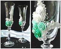 Купить свадебные бокалы в мятном цвете
