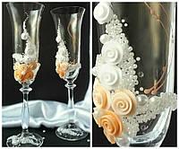 Купить свадебные бокал в персиковом цвете