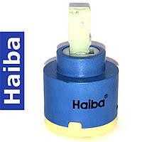 Картридж для смесителя HAIBA 40мм