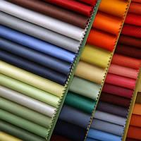 Коротко о тканях из которых производим одежду