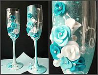 Купить свадебные бокалы в бирюзовом цвете