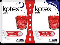 Гигиенические Прокладки Kotex ультра Net Night Duo 14