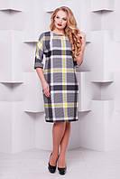 Женское платье большого размера в клеточку Оливия 50-58 размеры
