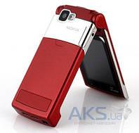 Корпус Nokia N76 с клавиатурой Red
