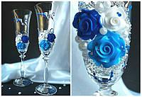 Купить свадебные бокалы в синем цвете