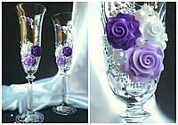 Купить свадебные бокалы в  фиолетовом цвете