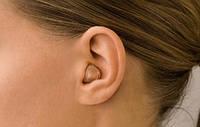 Внутриушной слуховой аппарат Audio Service 4G2 Sina 4G2-50 CIC