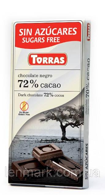 Черный шоколад без глютена и сахара Torras 72% cacao 75 г.