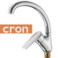 Смеситель для кухни Ухо на гайке Cron Sirius (Chr-011)