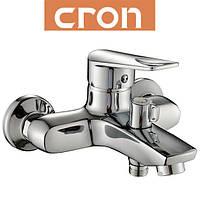 Смеситель для ванны короткий нос Cron Sirius (Chr-009)