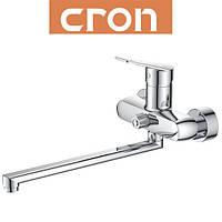 Смеситель для ванны длинный нос Cron Sirius (Chr-006)