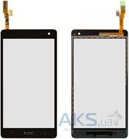 Сенсор (тачскрин) для HTC Desire 600 Dual Sim, Desire 606w Black